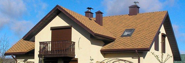 Собственников ремонт крыши жилья для